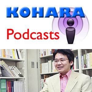 KOHARA Podcasts
