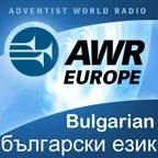 AWR Bulgarian - Български език