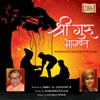 Shri Guru Bhagavat EP