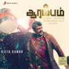 Arrambam Original Motion Picture Soundtrack EP