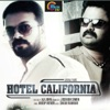 Hotel California Original Motion Picture Soundtrack Single