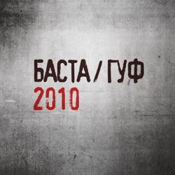 Радио Record (Россия, Санкт-Петербург) - слушать