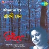 Chander Hasir (Original)