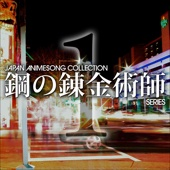 Japan Animesong Collection