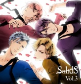 「SolidS」vol.3 - EP