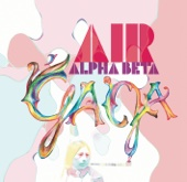 Alpha Beta Gaga (Remixes) - EP cover art