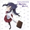 「干物妹!うまるちゃん」キャラクターソングVol.3「本場切絵」 - EP