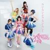 ラン・ラン・ドゥ・ラン・ラン!(「AIKATSU STARS!のラジカツ!」テーマソング) - Single