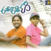 Ninda Noyana (feat. Ranidu)