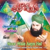 Noor Wala Aaya Hai - Alhajj Muhammad Owais Raza Qadri