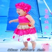 中國兒歌曲庫, Vol. 2: 童歌經典