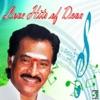 Love Hits of Deva