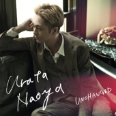 Kimigairudakede - URATA NAOYA (AAA)