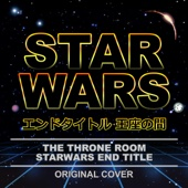 The Throne Room Starwars End Title