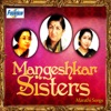 Mangeshkar Sisters Marathi Songs