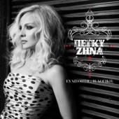 Rotisa - Peggy Zina