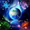 Earth Symphony Original Soundtrack