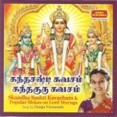 Skandha Sashti Kavacham & Popular Slokas On Lord Muruga