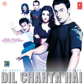 [Download] Koi Kahe Kehta Rahe MP3