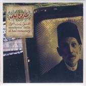 El Hal Romancy - EP - Mashrou' Leila