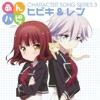 あんハピ♪キャラクターソングシリーズ3 - EP