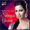 Shreya Ghoshal Soothing Kannada Hits 2016