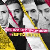 Mesiba Be'Haifa - The Ultras, Itay Levy & DJ Elon Matana