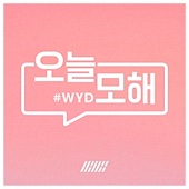 [Download] 오늘 모해 #WYD MP3