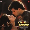 Chor Aur Chand (Original Motion Picture Soundtrack)