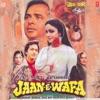 Baharon Mein Doobi Jawan Chandni
