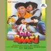 Dil Ki Baazi Original Motion Picture Soundtrack