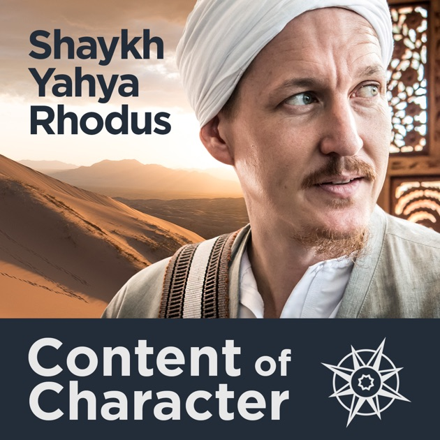 Image result for content of character yahya