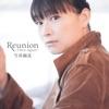 Reunion 〜Once Again〜(PS Vitaゲーム「プラスティック・メモリーズ」エンディングテーマ) - EP