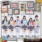 Download i☆Ris - Memorial