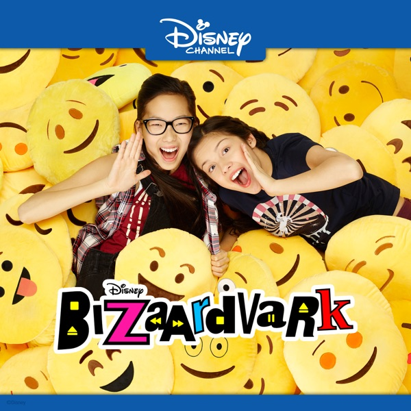 iTunes Artwork for 'Bizaardvark, Vol. 2'