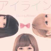 Eye Line - EP