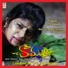 Chamanthi Original Motion Picture Soundtrack