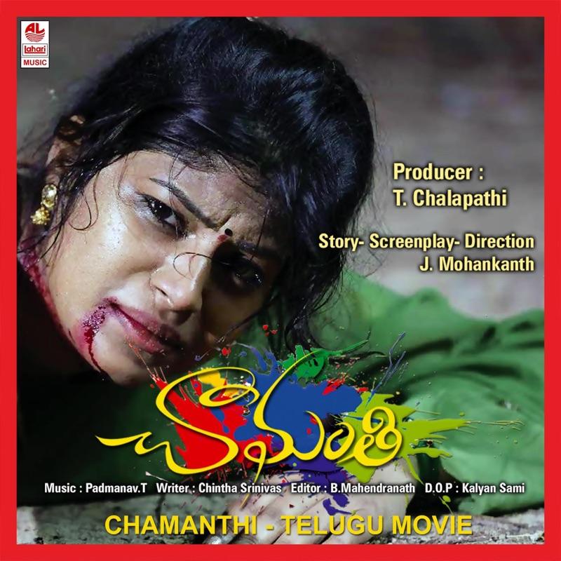 Telugu MP3 Songs Free Download Telugu songs download