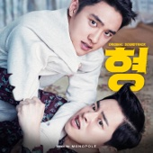 Don't Worry (feat. Jo Jung Suk & D.O.)