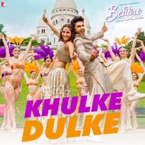 Chord Guitar and Lyrics BEFIKRE – Khulke Dulke Chords and Lyrics