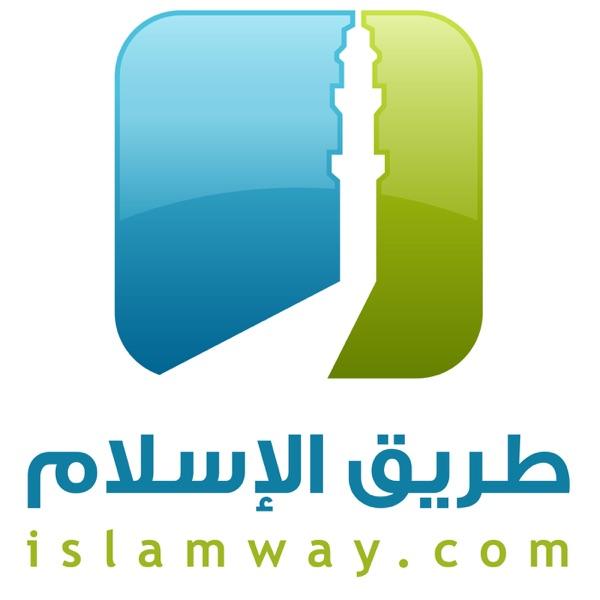 المصحف المرتل 1432 هـ - حاتم فريد الواعر