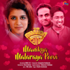 Manikya Malaraya Poovi From Oru Adaar Love - Vineeth Sreenivasan mp3