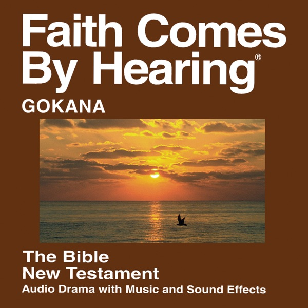 Gokana Bible (Dramatized)