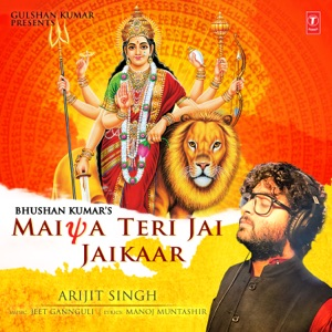 Chord Guitar and Lyrics ARIJIT SINGH – Maiya Teri Jai Jaikaar Chords and Lyrics