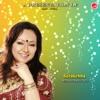 Surakchha Single