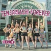 TENJINBASHI FOREVER - Single