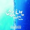 계절과 계절 사이, Pt. 5: 너와 내가 닮아 간다는 건 (feat. 차이) - Single