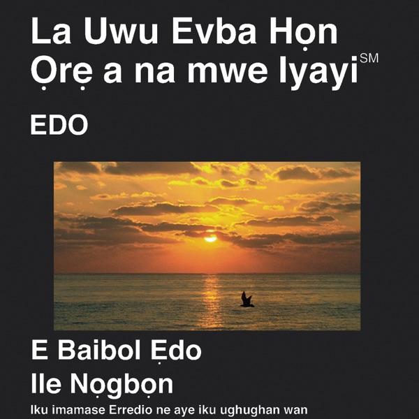 Edo Bible