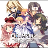 Aquaplus Vocal Collection, Vol. 6