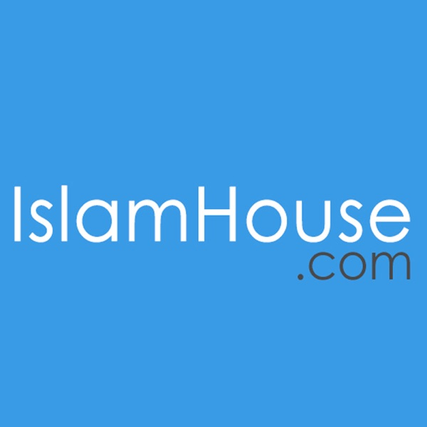 Si t'i shërbejmë Islamit